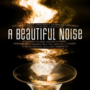 A Beautiful Noise